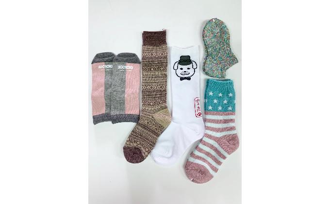 王寺子供靴下5足セット女児16-18cm