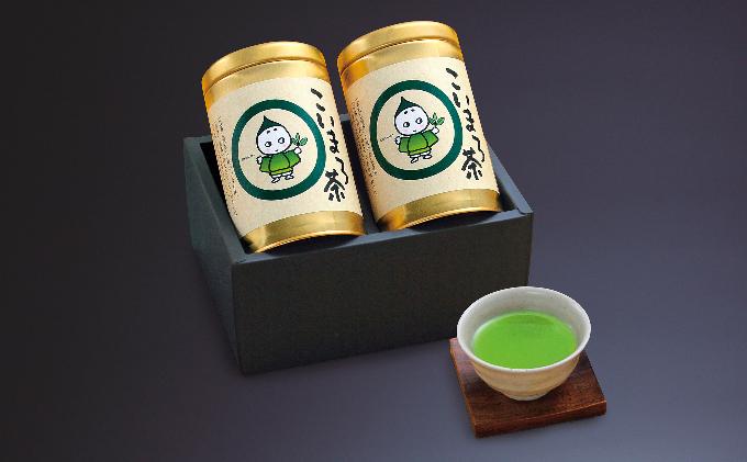 こいまろ茶缶入ギフト2本組