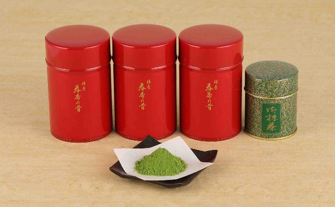 宇治抹茶「春香の昔」340g