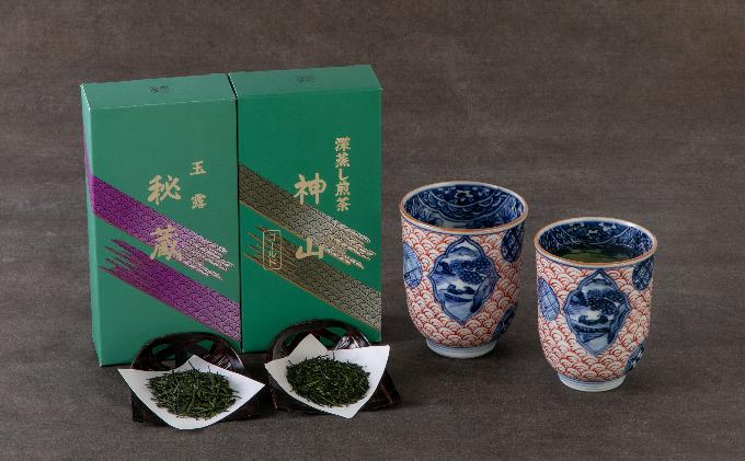 宇治茶2種と清水焼山水組湯呑
