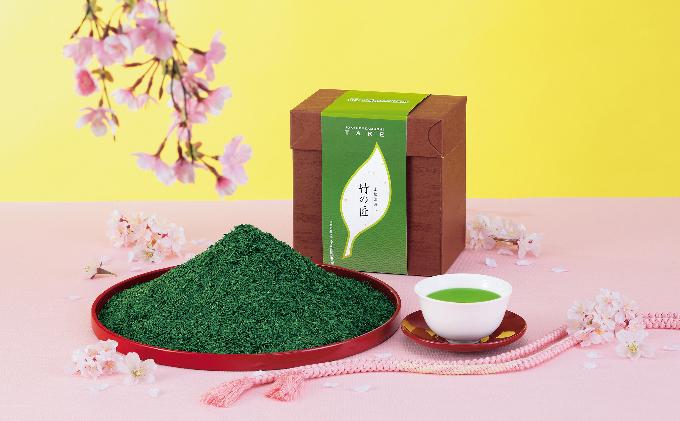 宇治深蒸し煎茶「竹の匠」1kg