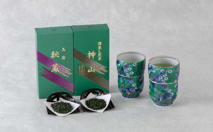 宇治茶2種と清水焼ひさご型湯呑