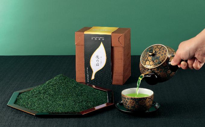極上宇治深蒸し煎茶「徳の匠」1kg