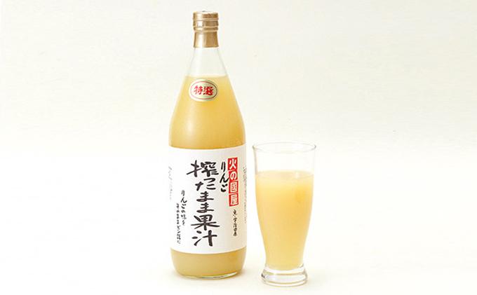 京都・火の國屋・搾ったまま果汁(リンゴ2本)