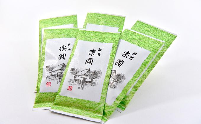 一級煎茶 宗圓 (6本)
