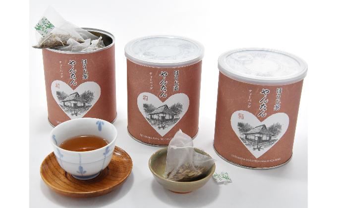 ほうじ茶ティーバッグ やんたん(3缶)