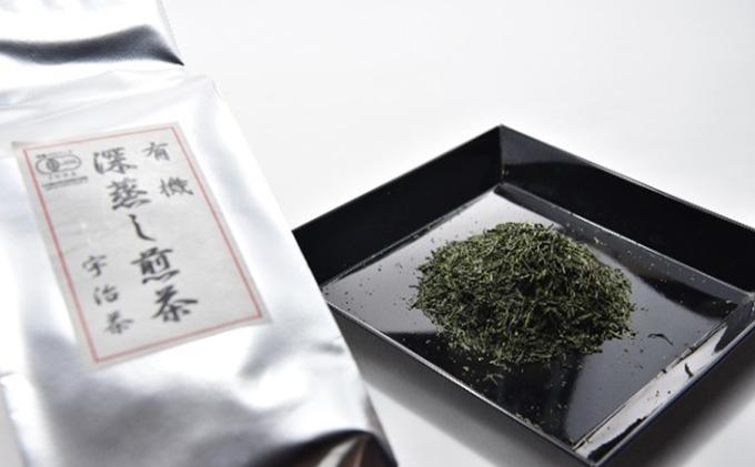有機深蒸し煎茶1kg