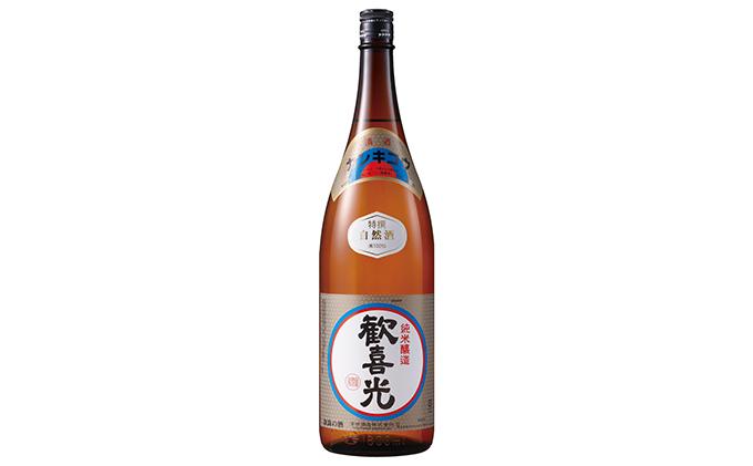 【奈良香芝で天保元年創業】歓喜光 特撰純米(1800ml)