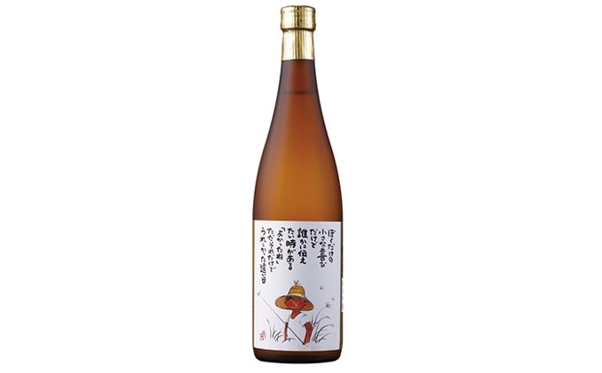 【奈良香芝で天保元年創業】歓喜光 純米吟醸「小さな喜び」