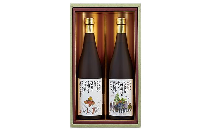 【奈良香芝で天保元年創業】歓喜光 純米吟醸「小さな喜び」「大切なひと」セット