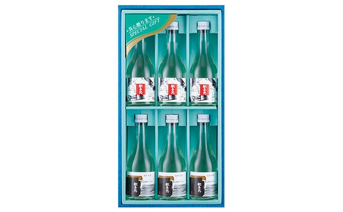 【奈良香芝で天保元年創業】歓喜光 生貯蔵酒(300ml×6本)