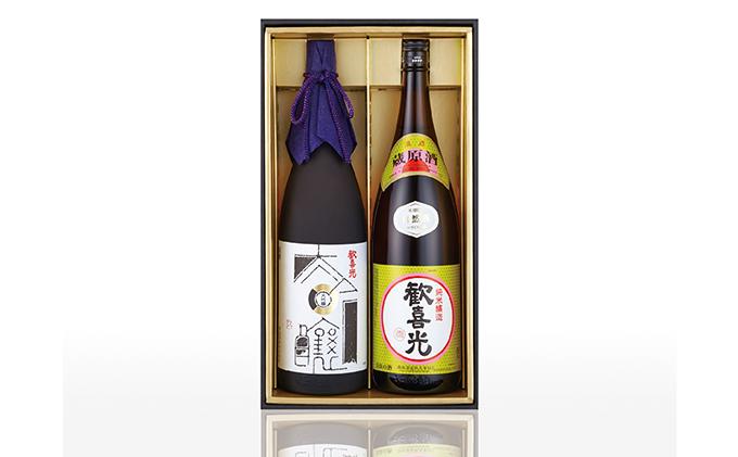 【奈良香芝で天保元年創業】歓喜光 大和セット(大吟醸・蔵原酒)