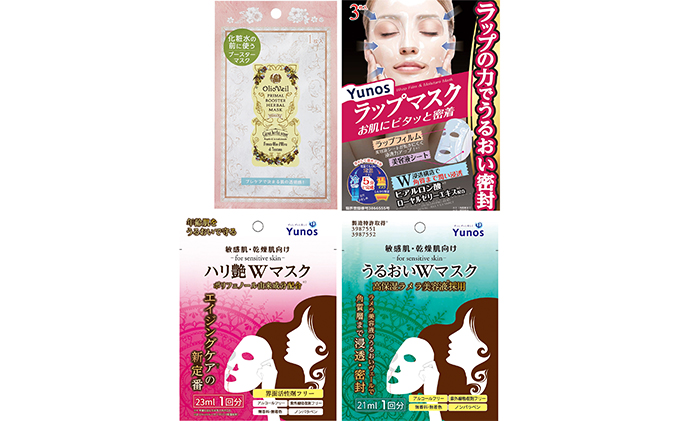 フェイシャルマスク 4商品お試しセット