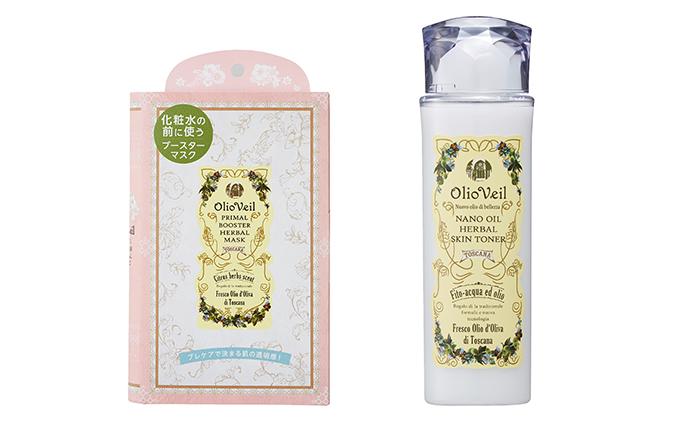 OlioVeil ブースターマスクと化粧水セット【3ヶ月分】