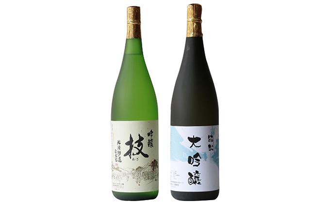 聖乃御代 純米大吟醸酒・吟醸酒 2本セット
