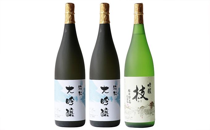 聖乃御代 純米大吟醸酒・吟醸酒 3本セット