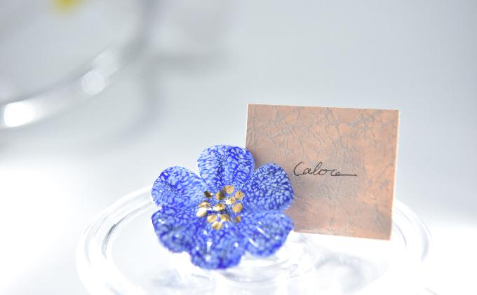 Flower ガラスブローチ 青