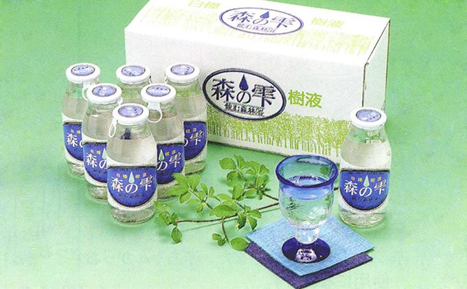 北海道美深町 松山農場 森の雫(白樺樹液)180ml×10本