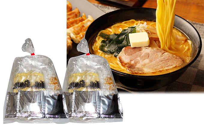 高砂食品 青森味噌カレーラーメン8食