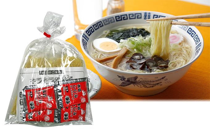 高砂食品 青森しじみラーメン10食
