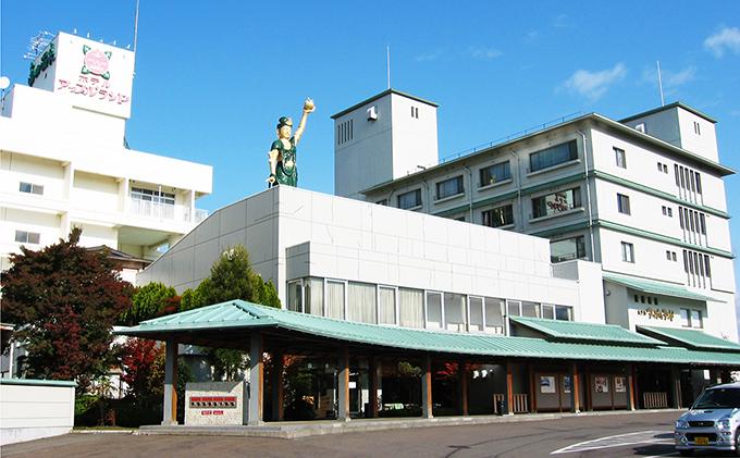 青森県平川市のふるさと納税 全日 ホテルアップルランド ペア1泊2食