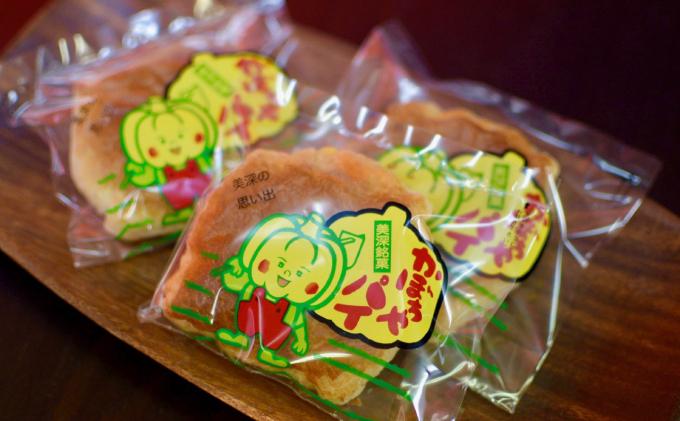 北海道美深銘菓 かぼちゃパイ16個
