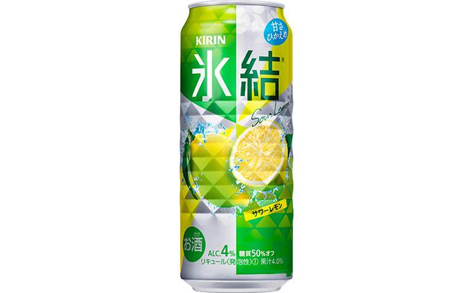 キリン 氷結 サワーレモン 500ml 1ケース(24本)