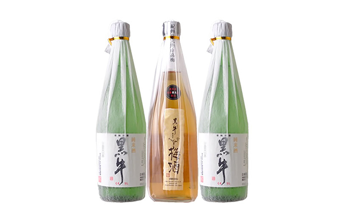 (E001)黒牛3本セット (純米酒720ml×2本/梅酒720ml×1本)名手酒造