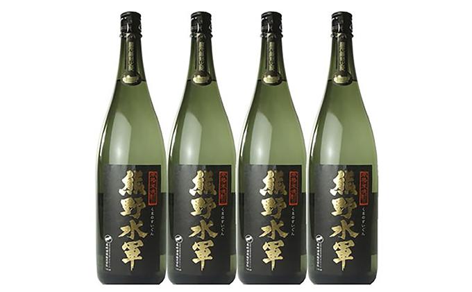 (C003)1升瓶【4本セット】本格米焼酎 熊野水軍 1800ml×4本/尾崎酒造