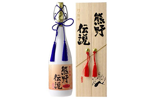 (F003)幻の梅酒 熊野伝説720ml 【白】 WH 超豪華 化粧箱入/プラム食品