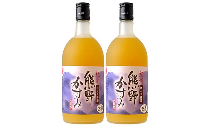 (F001)紀州にごり梅酒・熊野かすみ720ml【2本セット】/プラム食品