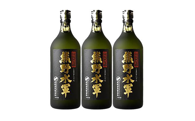 (C001)本格米焼酎 熊野水軍 720ml 【3本セット】/尾崎酒造