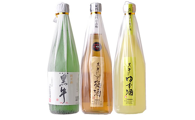 (E002)黒牛3本セット (純米酒720ml/梅酒720ml/ゆず酒720ml)名手酒造