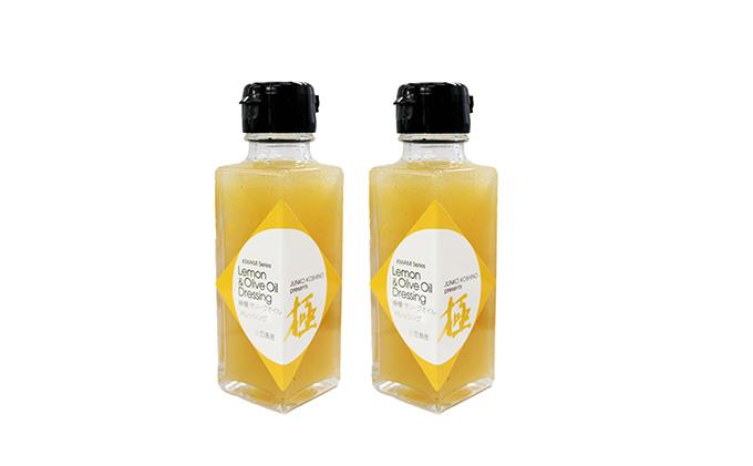 コシノジュンコ 小豆島産オリーブレモンドレッシング 2本セット