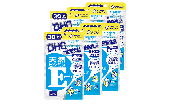 DHC天然ビタミンE 30日分6個セット