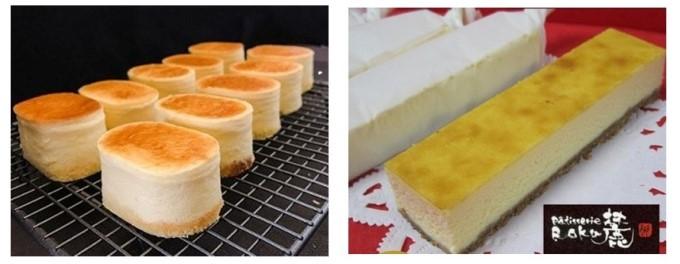阿蘇山麓の大自然のめぐみ◆半熟チーズケーキ
