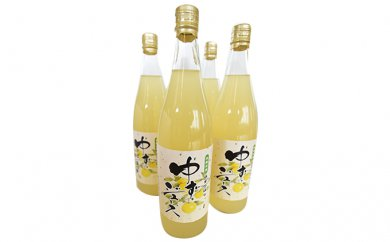 長寿の里棡原(ゆずりはら)のゆずジュース4本セット