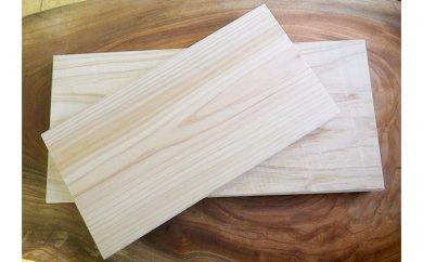 ヒノキ製まな板 大中2枚セット