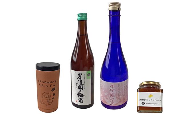 角田セットA(お酒と珈琲)