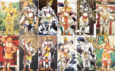 河内成幸先生の版画『十二神将』