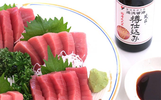 【湯浅町×串本町】養殖本鮪赤身トロ500gと湯浅醤油200mlのセット