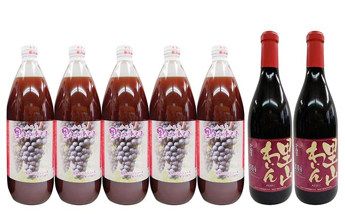 輝き(赤)ぶどうジュースのセット