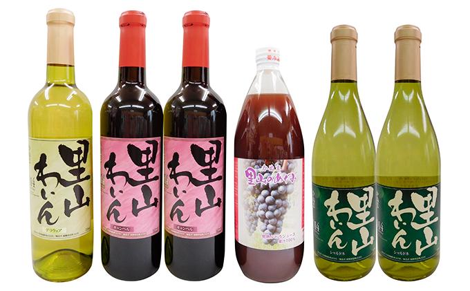 輝き(白),めぐみ(赤,白)ぶどうジュースのセット