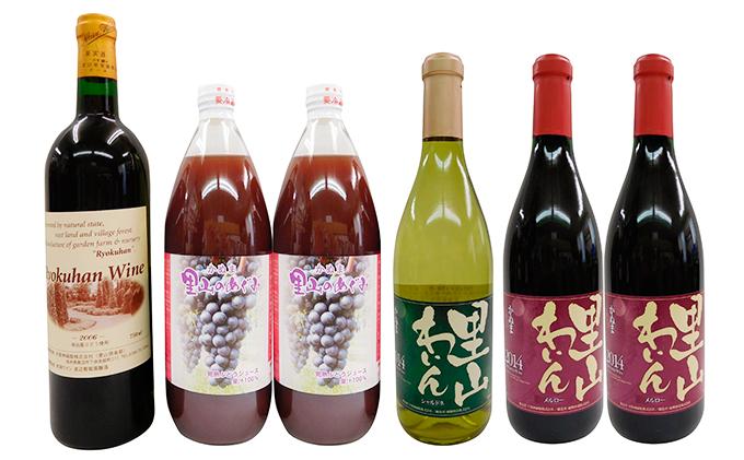輝き(赤、白)、四季(赤)ぶどうジュースのセット