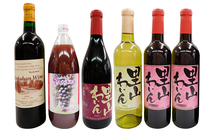 めぐみ(赤、白)、四季(赤)、輝き(赤)とジュースセット