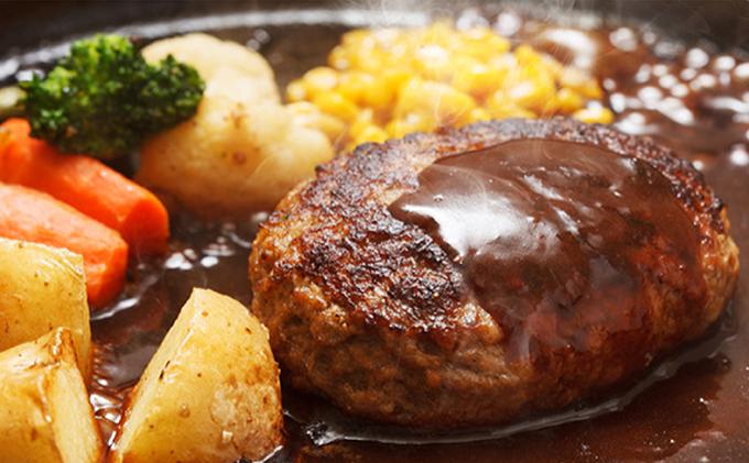 A4等級以上保証!!近江牛・豚絶品ハンバーグステーキ16個