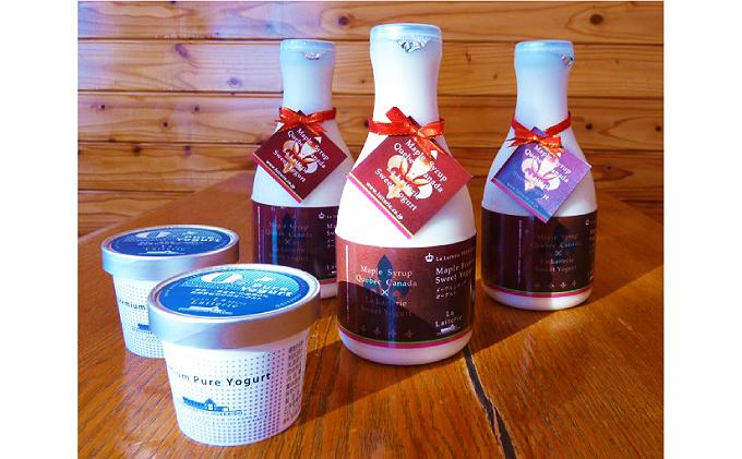 北海道 プレミアム・メープルブラウンスイートヨーグルト500ml×3本・食べるヨーグルト2個