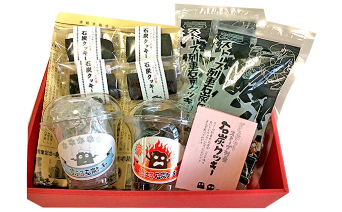 でる・そーれ 津軽鉄道応援 ストーブ列車石炭クッキーセット/計4種8ヶ入