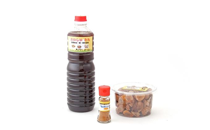 兵庫県加西市特産 黒にんにく・調味料セット