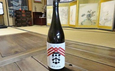 【津軽最古の酒蔵】岩木正宗 純米大吟醸1.8L×1本